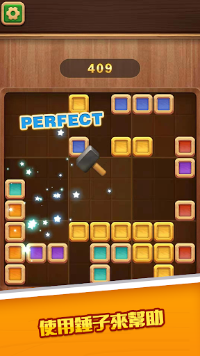 Royal Block Puzzle-Relaxing Puzzle Game 1.0.3 screenshots 5