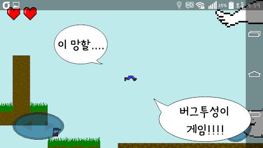 Bugs Bugs Bugs! 1.0.85 screenshots 8
