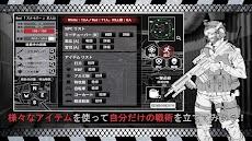 東京サバイバル:テキストバトルロイヤルのおすすめ画像2