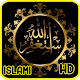 Islami Wallpaper HD APK