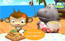 Dr. Panda レストラン2のおすすめ画像3
