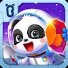 꼬마 팬더의 우주 탐험
