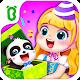 Little panda's birthday party