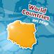 世界のマップクイズ - Androidアプリ