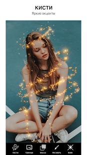 PicsArt: Фото и видео редактор, создатель коллажей Screenshot