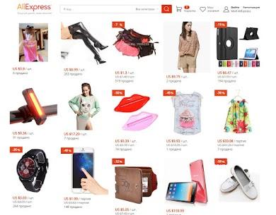 Sale AliExpress 4