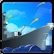 イージス防衛 - Androidアプリ