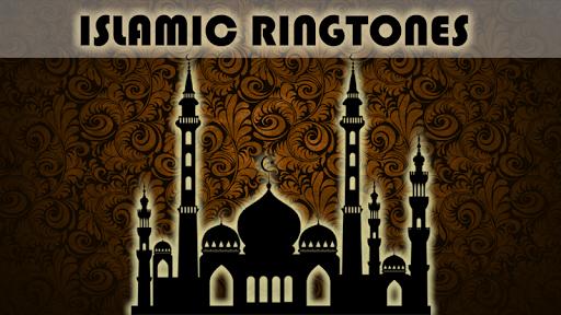 Islamic Ringtones For PC Windows (7, 8, 10, 10X) & Mac Computer Image Number- 8