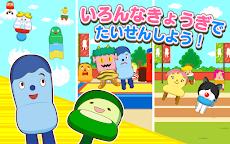 みいつけた!いすのまちのコッシー 子供向けのアプリ知育ゲームのおすすめ画像3
