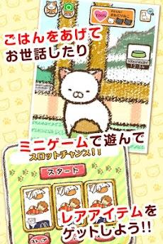 いえねこ~癒しの猫コレクション~ 簡単ねこ育成ゲームのおすすめ画像5