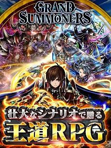 王道 RPG グランドサマナーズ : グラサマ 8
