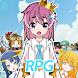 猫勇者RPG : 3DツクールRPG