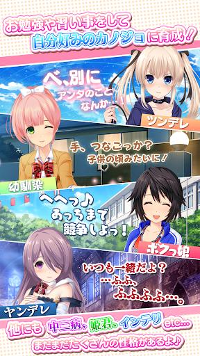 虹色カノジョ2d screenshots 3