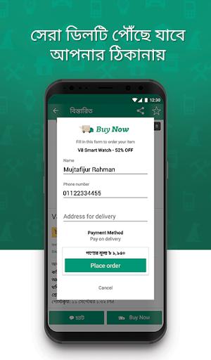 Bikroy - Sell, Buy & Find Jobs 1.1.91 Screenshots 8