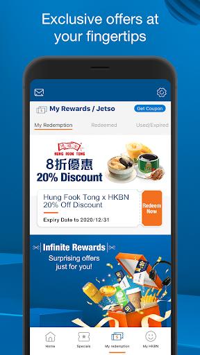 My HKBN (My Account)  screenshots 4