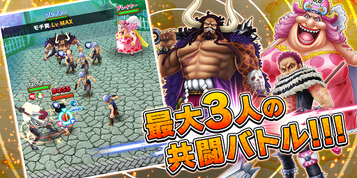 ONE PIECE サウザンドストーム apktreat screenshots 1