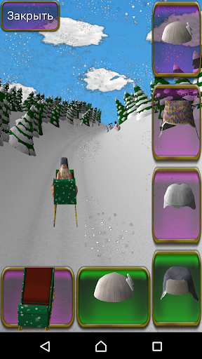 girl on a sled. snow slides. screenshot 2