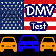 US DMV License Test