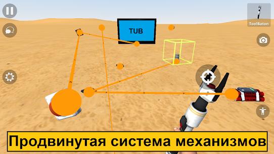 TUB – Multiplayer Sandbox Mod Apk 0.4.7 (God Mode) 8