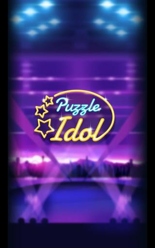 Puzzle Idol - Match 3 Star 1.2.3 screenshots 11