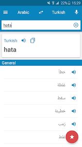 Arabic-Turkish Dictionary 2.4.0