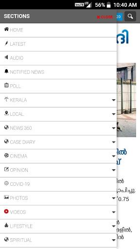 Kaumudi News 2.3 screenshots 2