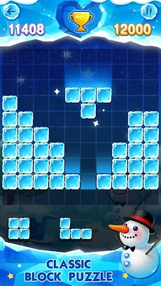 Block Puzzleのおすすめ画像2