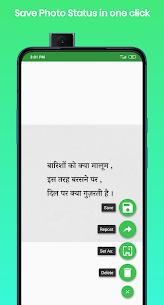 WA Status Saver for WhatsApp – Status Downloader 2