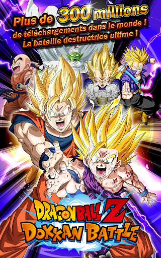 Télécharger Gratuit DRAGON BALL Z DOKKAN BATTLE APK MOD  (Astuce) screenshots 1