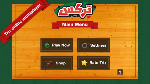 Trix (Trex) Complex Online 3.4 Screenshots 1