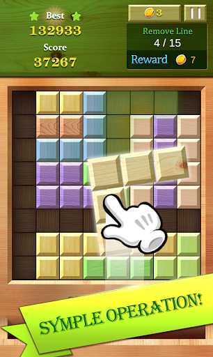 Block Puzzle Wood 88 : Free 1.2.2 screenshots 2
