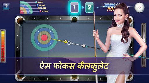 Desi Pool ZingPlay - Card & 8 Ball Billiards 13 screenshots 7