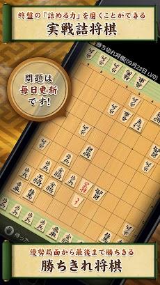 将棋アプリ 将皇のおすすめ画像3