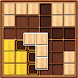 Wood Block Puzzle - Sudoku Block Game - Androidアプリ