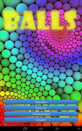 Balls (Lines) 4.1 screenshots 6