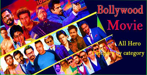 Bollywood Movies App,Bollywood Movies Download app Screenshots 8