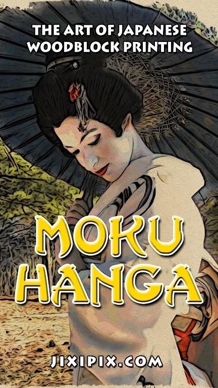 Moku Hanga  poster 6