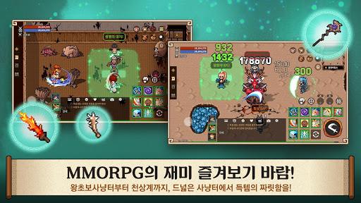 ubc14ub78cuc758ub098ub77c: uc5f0 apkdebit screenshots 3