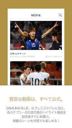 サッカー動画・サッカーニュース速報が見れるサッカー情報アプリ【LEGENDS STADIUM】のおすすめ画像2