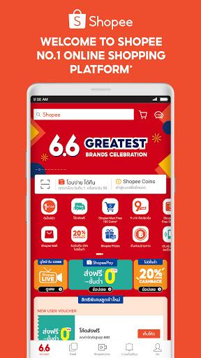 Shopee 6.6 Brands Celebration  Screenshots 1