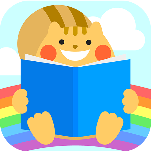Rainbow World of Picture Books