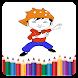 Boboi boy Coloring Book