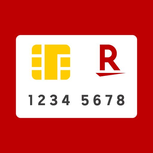 楽天カード:明細確認・家計簿レシート撮影アプリ。