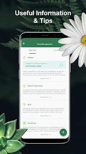 LeafSnap - Identification des plantes