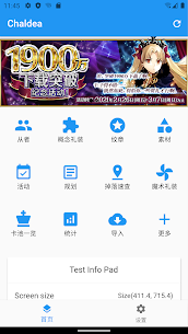 Chaldea – Tool for Fate/Grand Order Apk Download NEW 2021 1