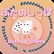 ぶたのしっぽ(無料トランプゲーム) - Androidアプリ
