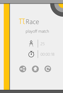 Pi Race