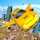 飛行 変身 車 運転中 空 シティ タクシー ゲーム - Androidアプリ