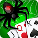 Spider - Androidアプリ