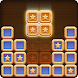 Block Puzzle: Star Finder - Androidアプリ